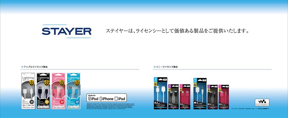 USB ACアダプタ 4ポート 4.8A