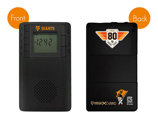 Giants_radio_Products